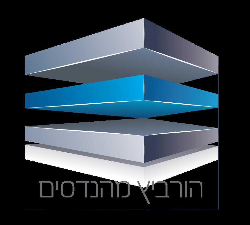 בדק בית הורביץ מהנדסים - לוגו