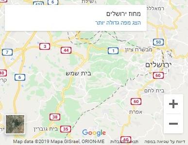 מפת ירושלים - מתן שרותי בדק בית באזור ירושלים ובית שמש